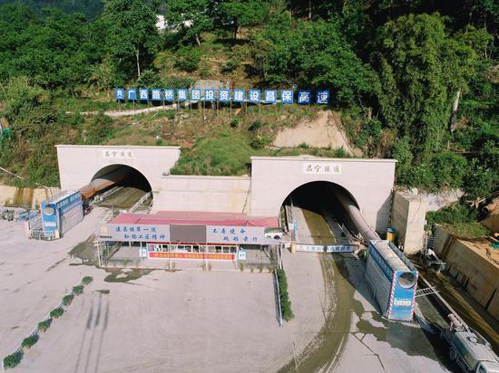 昌宁隧道进口