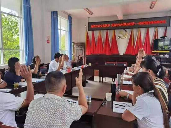 凤庆县洛党镇:基层协商推进乡村治理