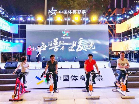 2020云南乐走·体彩季开启 随时随地6000步,走路就能赢好礼!