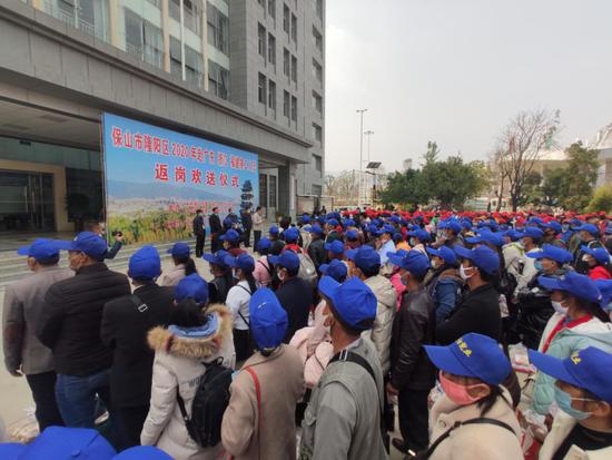保山隆阳乡村就业引导员:稳就业 助增收