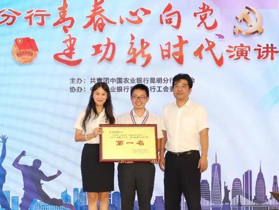 官渡支行选送作品《党魂不朽 青春闪耀》获得一等奖。