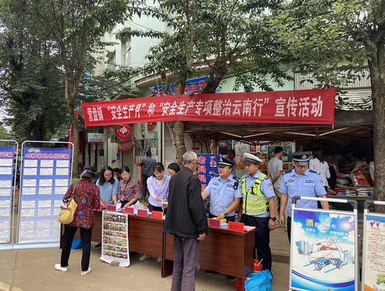 """凤庆县政法队伍推动""""我为群众办实事""""落地见效"""