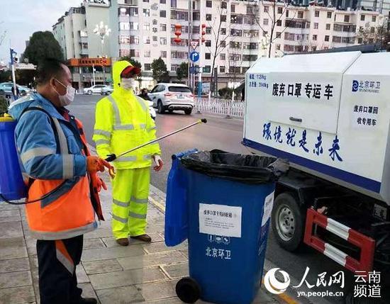 对回收桶进行消毒。