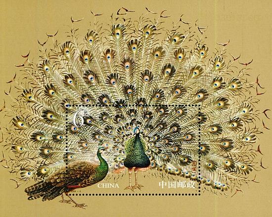 2004年中国发行的绿孔雀小型张