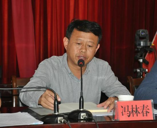 ▲县委书记、县长冯林春讲话