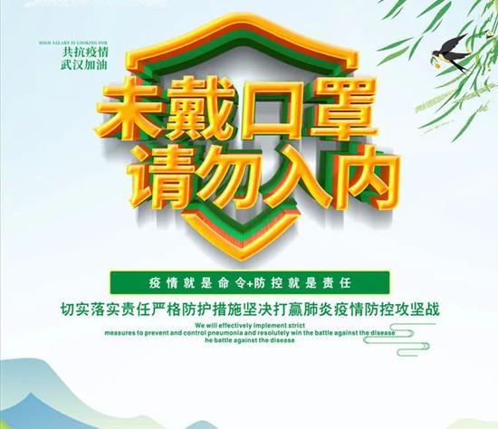 旅游热门推荐丨阿庐古洞风景区3月21日正式恢复营业