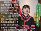 2020扶贫先锋:拉祜族奇女子带领全村唱出致富新歌
