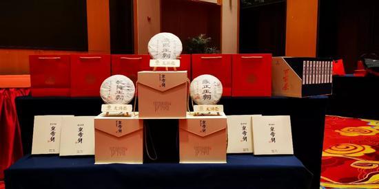 百家茶、皇帝饼等产品