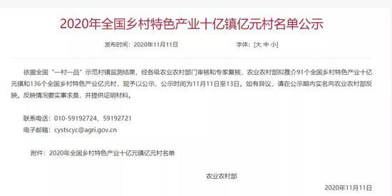 正在公示!这个全国名单,云南9个村镇入选!