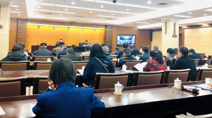 云南红河州召开2019年春节假日旅游市场秩序整治会议