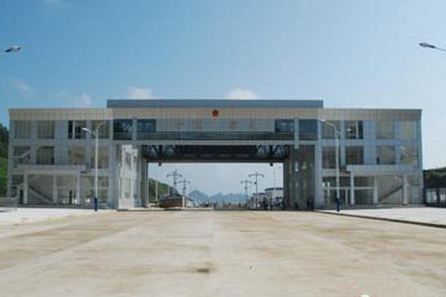 云南又多一国际口岸 中国都龙口岸正式开通