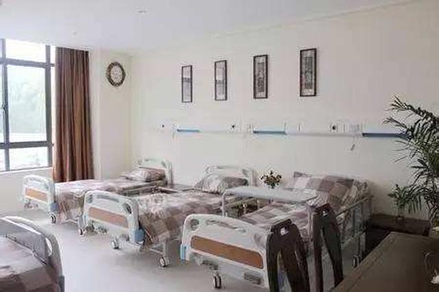 今年昆明将新增养老床位两千张