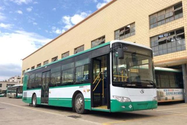 中国银联助力昆明公交实现二维码扫码支付