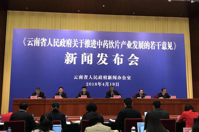 云南:中医门诊中药处方占比不低于60 %