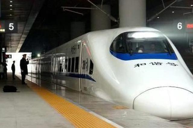 """云南人注意了 火车票以后会是""""一日一价"""""""