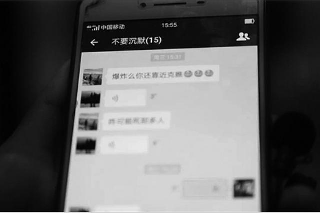 """为博网友一笑 云南玉溪男子编造""""事故""""被刑拘"""