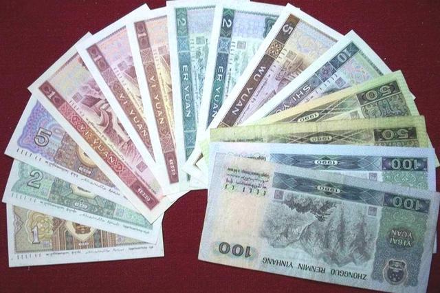 第四套人民币即将停止流通 收藏者勿盲目跟风