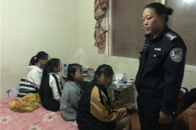 云南4名女生逃学见网友 惊动警方搜寻8小时