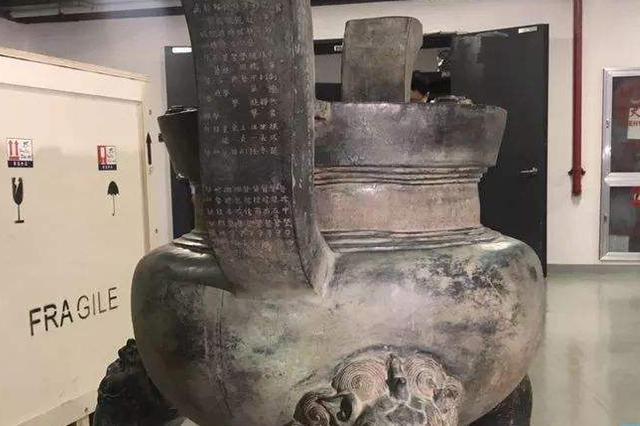 """视频:清代文物""""天施大炉""""即将在云南省博物馆展出"""