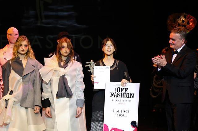 中国学生获波兰国际青年服装设计大赛冠军