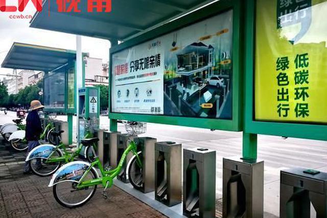 观察丨云南3地公共自行车遭遇共享单车 该何去何从