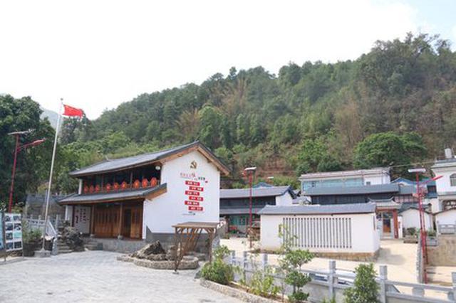 云南施甸立界:人勤村美好图景