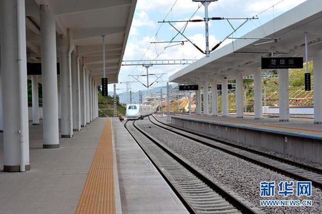 昆广大铁路开始按图行车试验  预计7月开通运营