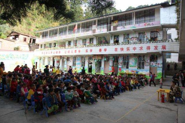 """云南启动""""乡村幼儿园计划"""" 聚焦深度贫困区学前教育"""