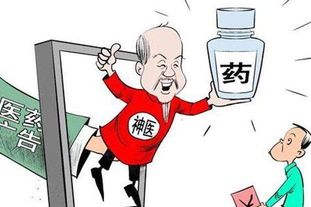牛吹大了!丽江12家购物店虚假宣传被吊证照