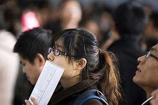 云南发布2017高校毕业生就业情况专科生就业率最高