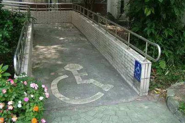 云南多渠道助残 让残疾人生活更便利