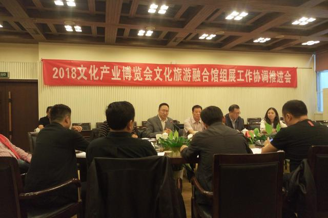 文化旅游融合馆将首次亮相2018云南文博会
