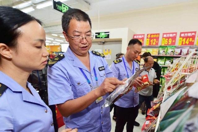 昆明端午节前抽检63批次粽子 市民可放心吃