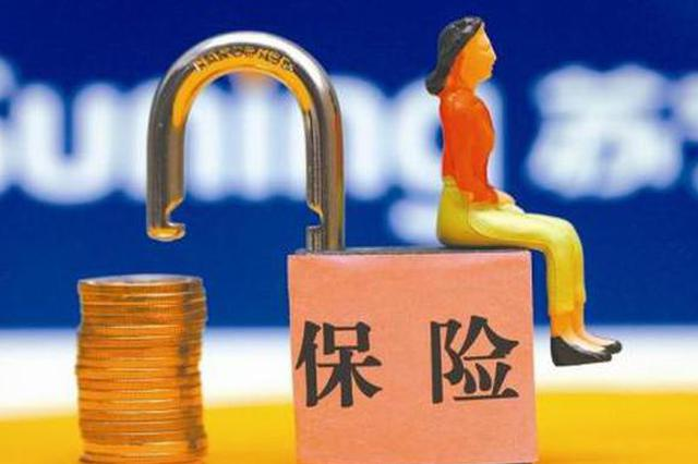 @云南人 养老保险基金中央调剂制度下月实施