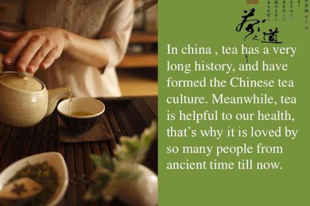 首届中英茶文化艺术节将于6月18日在英国开幕