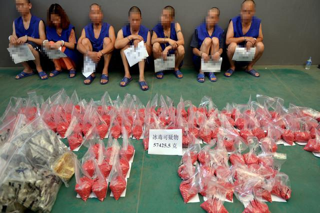 云南西双版纳破特大毒品案 传动轴藏毒57.4公斤