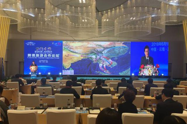 中国云南欲与周边国家共同打造跨境旅游合作区