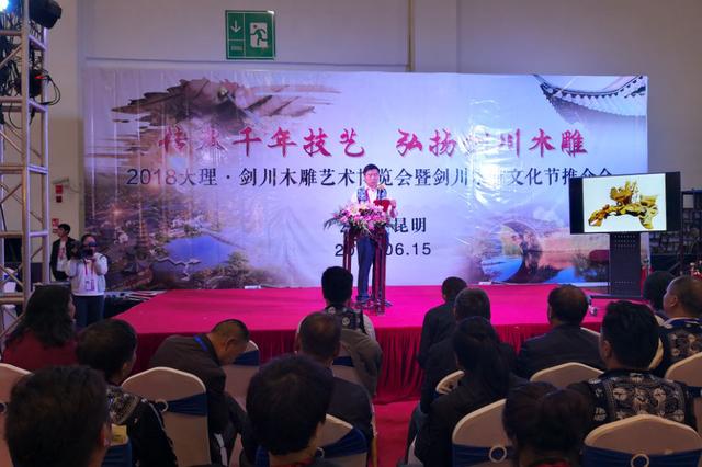传承千年技艺 大理剑川木雕文化节将于26日举行
