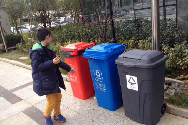 昆明全面推动生活垃圾分类 主城三成街道办将纳入试点