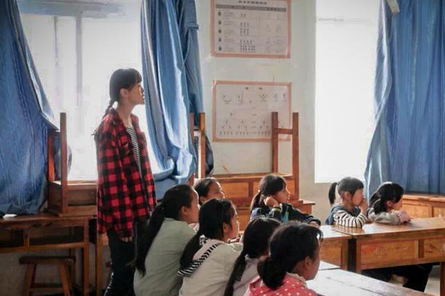 13名清华大学生前往云南山区支教 带去丰富课程