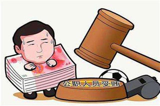 昆明呈贡供销合作社联合社原主任尹聪华贪污受贿受审