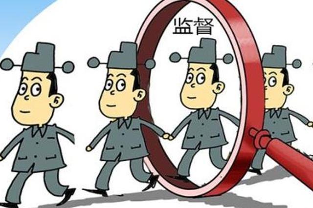 上半年云南处置254件纪检干部问题线索
