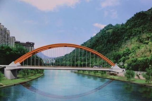 中交怒江连心桥8日开建 将于两年半后建成