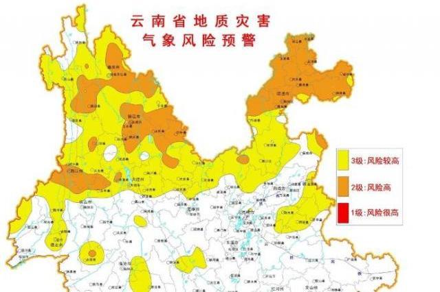 云南省连续6天发布地质灾害气象风险Ⅱ级预警