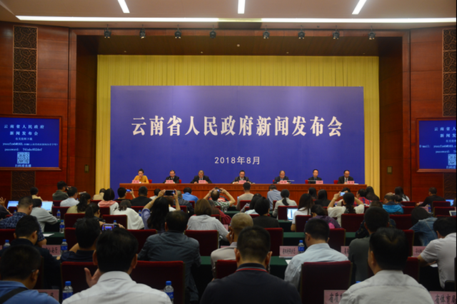"""云南省发布18项举措 全力推进""""旅游革命"""""""