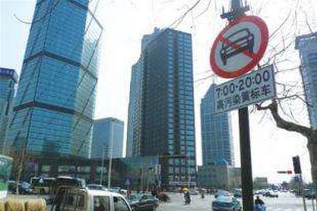 9月1日起 昆明拟对高污染排放机动车实施限行