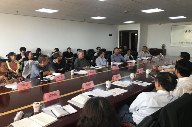 《文化认同论》第三版出版研讨会在昆举行