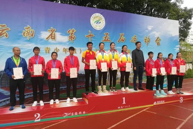 云南省运会射箭项目临沧代表团勇夺4金