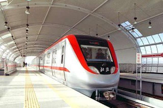 昆明地铁4、5号线 不具备延伸至晋宁条件