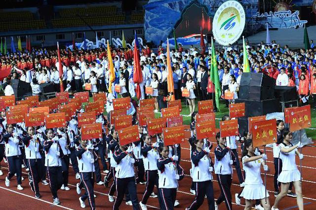 云南省第十五届运动会20日闭幕 共产生1724枚金牌